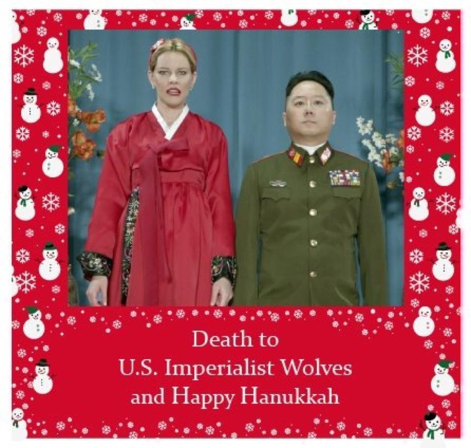 North Korea Week, part 1 – Ji Eun (Jamie) Lee